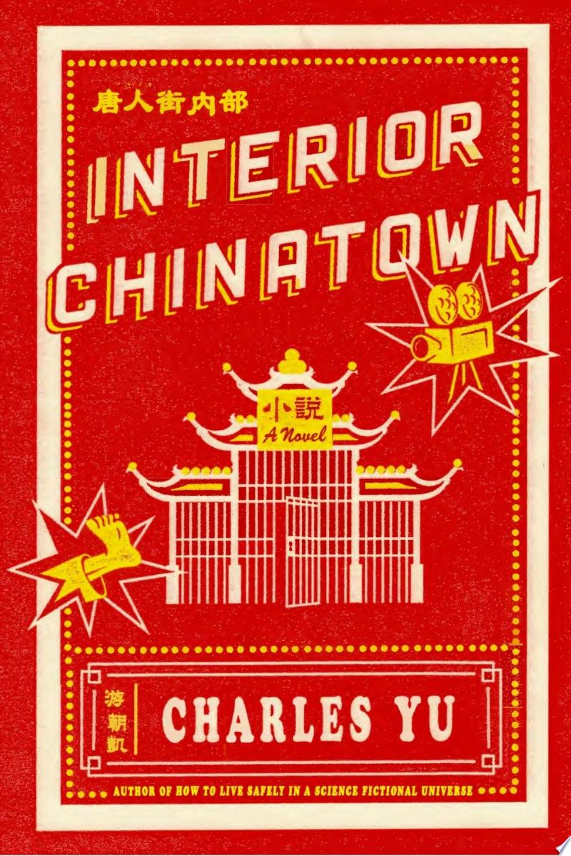 "Cover Image for ""Interior Chinatown"""