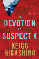 "Image for ""The Devotion of Suspect X"""