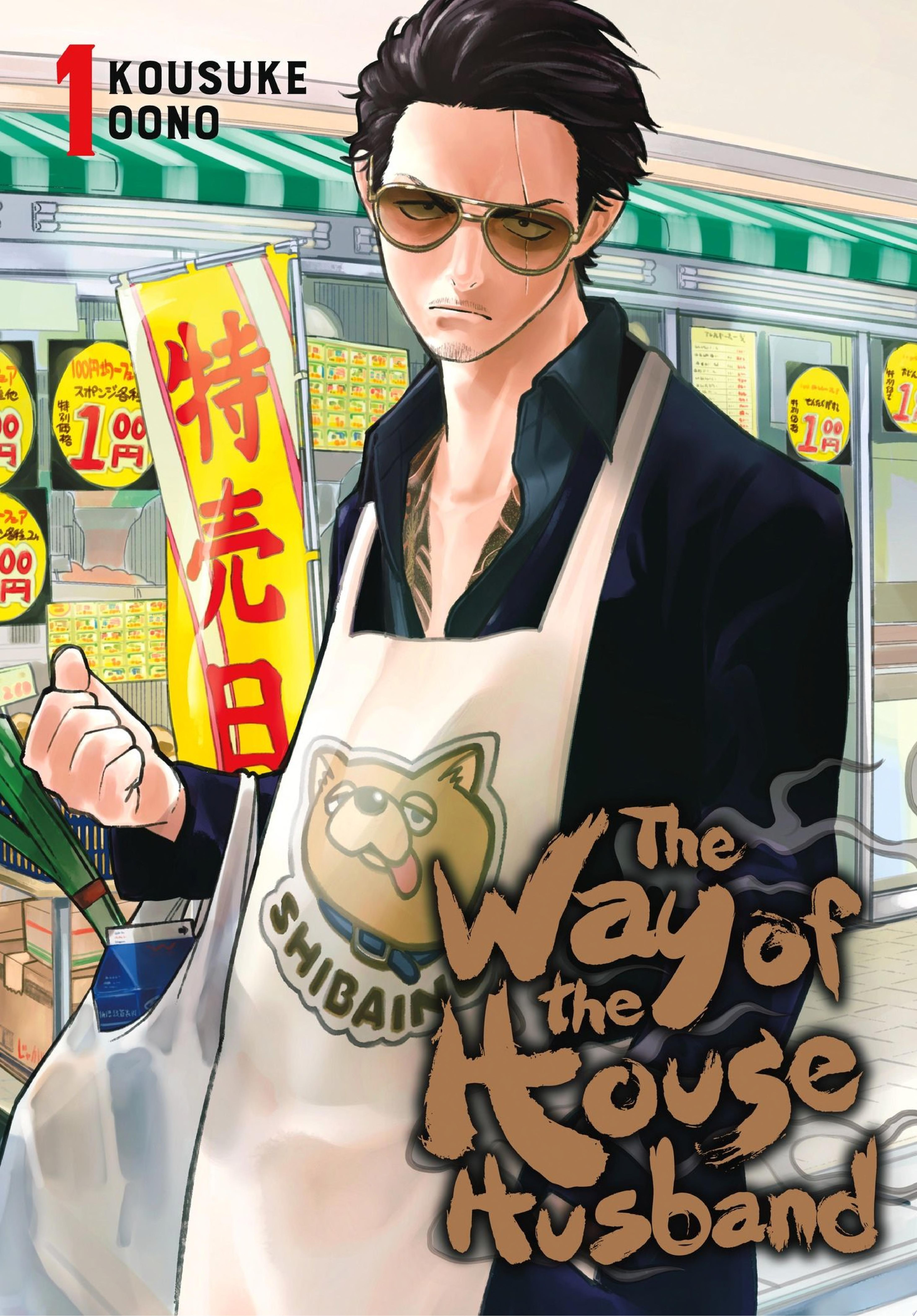 "Image for ""The Way of the Househusband"""
